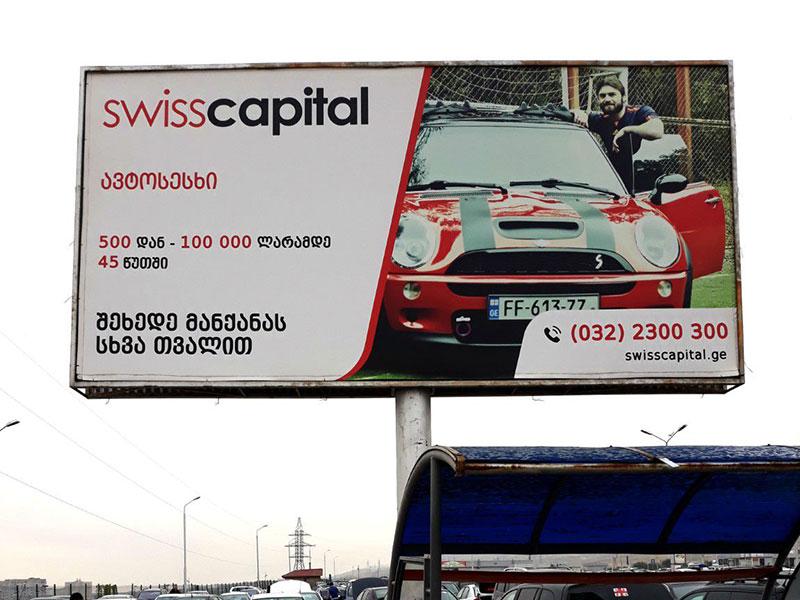 reklama rustavis autobazrobaze